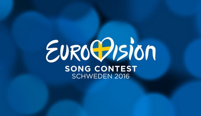 Первый полуфинал нацотбора Евровидения-2016 пройдет 6 февраля