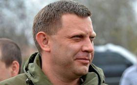Опальный главарь ДНР поглумился над Захарченко с его походом на Киев