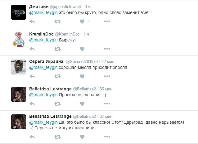 Екс-адвокат Савченко повеселив розповіддю про запрошення на росТБ (1)