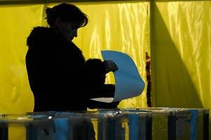 Наша Украина: У Партии регионов нет шансов победить на выборах честно