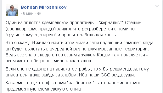 В России сделали громкое заявление об ударе по Украине (1)