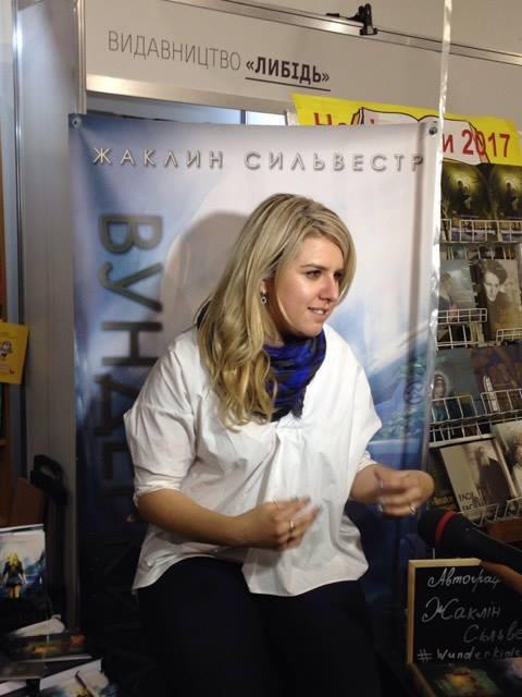 В Киеве открылся Книжный Арсенал: фоторепортаж, видео (9)