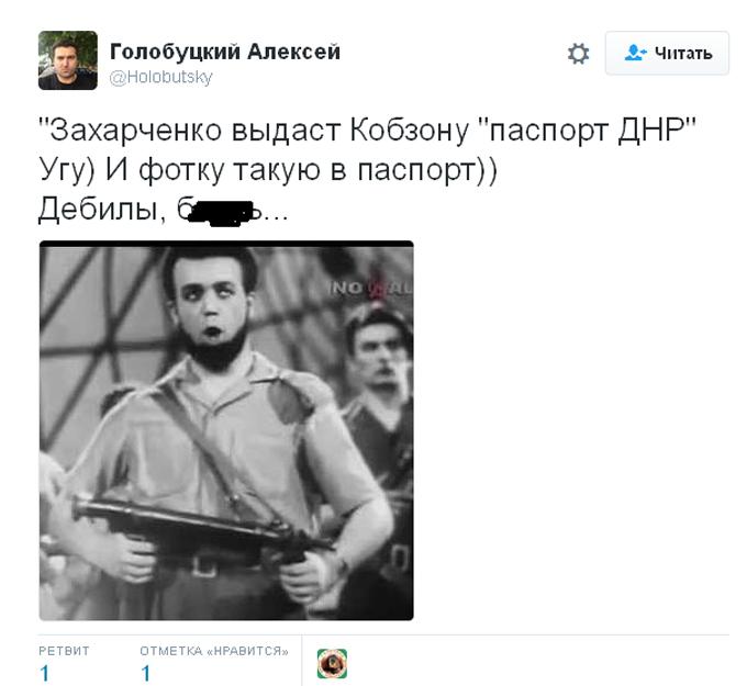 Бойовики вручать російському співакові паспорт