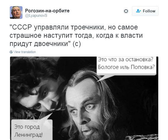 Соцмережі підірвав історичний ляп від російського губернатора: з'явилося відео (4)