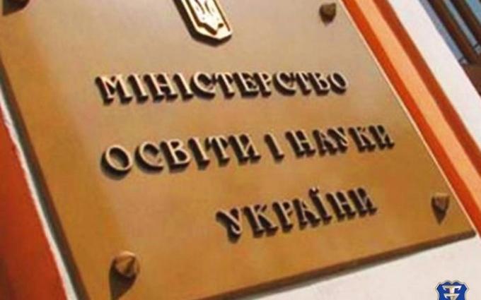 В Україні більше не буде кандидатів наук