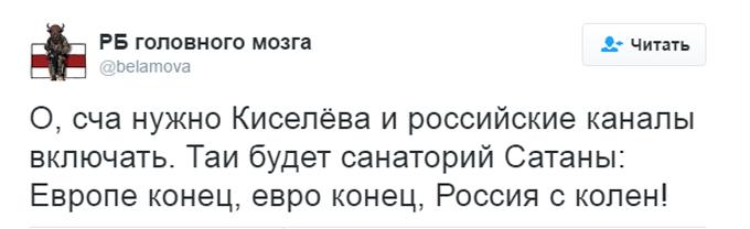 Мордовія вимагає референдуму: соцмережі висміяли реакцію путінців на британське голосування (1)