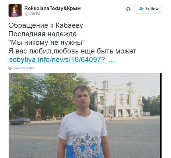 Кримчанин поскаржився Путіну на погане життя і насмішив мережу: з'явилося відео (1)