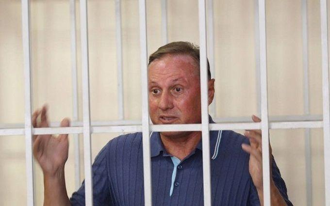 Суд прийняв нове рішення щодо заарештованого Єфремова