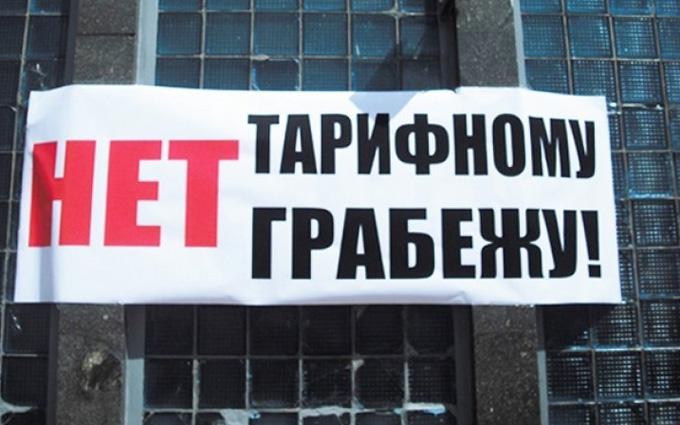 Українцям дали прогноз щодо нового Майдану цього року