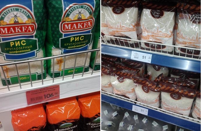 Скільки коштують продукти в окупованому Донецьку: з'явилися фото (4)