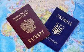 Стало відомо, скільки росіян хочуть віз із Україною