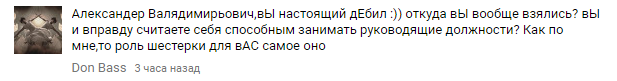 """Ватажок ДНР насмішив міркуваннями про """"державний кордон"""" по Дністру: з'явилося відео (2)"""