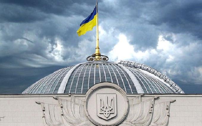 В Украине переименованы еще несколько городов