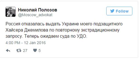 РФ отказала сыну Джемилева в экстрадиции в Украину (1)
