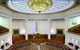 В Верховной Раде предупредили о новой угрозе со стороны РФ