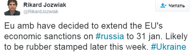 Санкції ЄС проти Росії: прийнято важливе рішення (1)