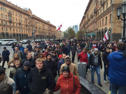 Прихильники ігнорування президентських виборів у Білорусі збираються на площі Свободи (7 фото) (4)