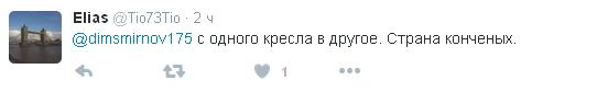 Путін відправив спікера Думи рулити розвідкою: соцмережі вибухнули жартами (3)