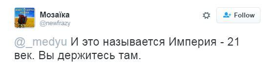 Тільки пам'ять і залишиться: в мережі посміялися над Севастополем на російських грошах (3)