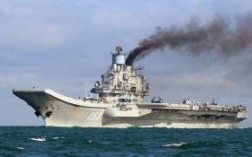 Росія витратить на ремонт димлячого авіаносця десятки мільярдів: соцмережі в шоці