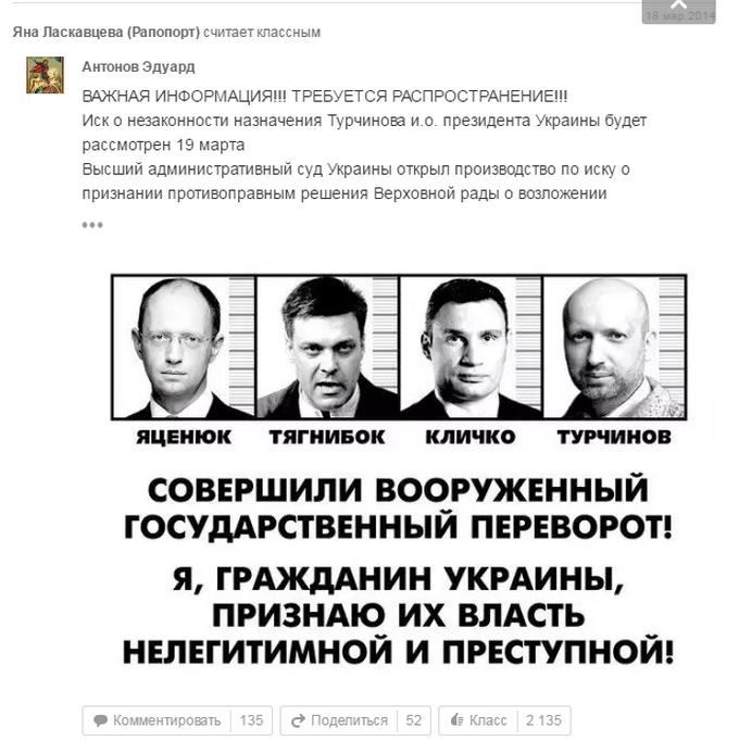"""Затятих любителів Путіна і """"руського миру"""" знайшли ще в одному місті України: стали відомі подробиці (28)"""