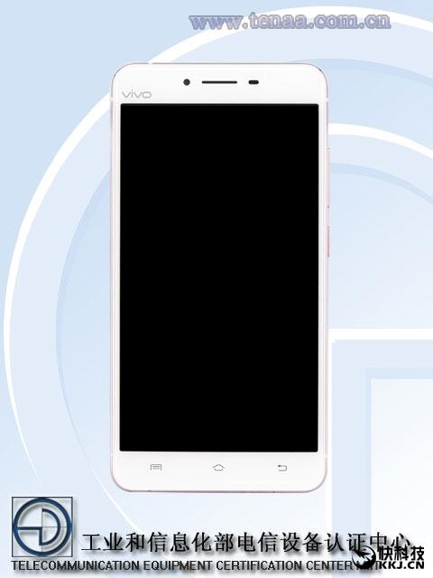 Смартфон Vivo X6S Plus в розовом цвете прошёл сертификацию TENAA (4 фото) (1)