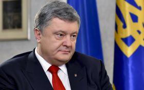 Порошенко выступил с важным заявлением о завершении войны на Донбассе