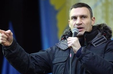 Кличко пригласил Януковича на Майдан незалежности для дебатов