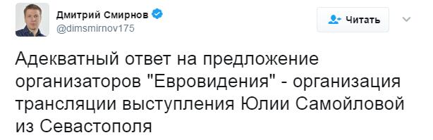 Предложение Европы для Самойловой: у Путина попытались пошутить (1)