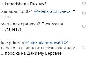Скандальные певицы Таисия Повалий и Ани Лорак неожиданно приехали в Киев: опубликованы фото и видео (1)