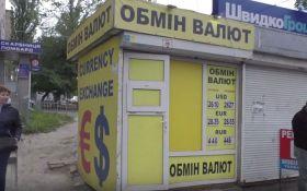 В Киеве произошло вооруженное ограбление, преступник задержан на месте: появились фото