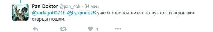 Путін змінив одного з глав силовиків: у соцмережах чують недобре (2)