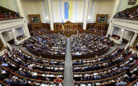 Назван самый коррумпированный орган Украины