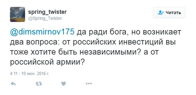 Путинці збудилися через резонансне рішення Абхазії (1)