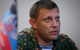 Власти Франции отреагировали на убийство Захарченко