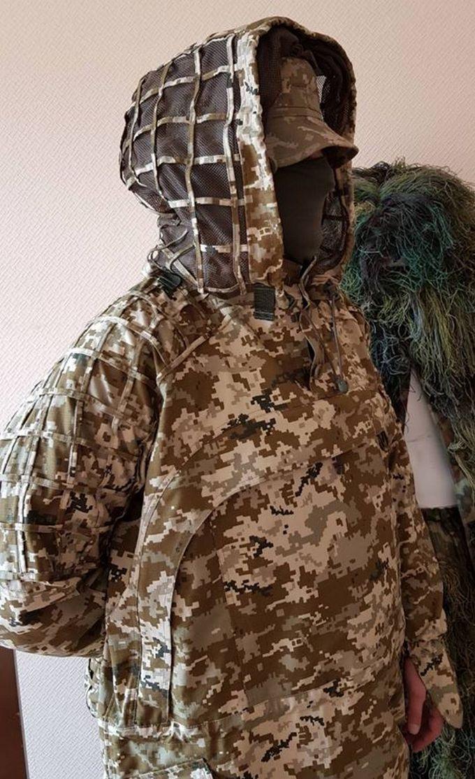 Українські військові отримали нове маскувальне екіпірування: опубліковані фото (1)