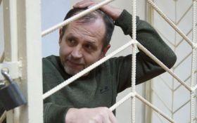 Били по голові, намагалися поставити на коліна: жахливі подробиці побиття українського політв'язня в СІЗО Криму