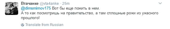 Ему бы фантастику писать: сеть веселится из-за новых обещаний Путина, появилось видео (3)