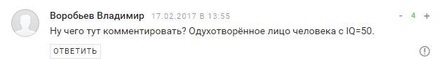 """Путінський чиновник придумав нову """"причину"""" Майдану в Україні (5)"""