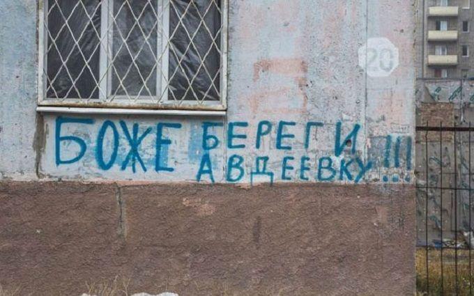 ВАвдеевке изартиллерии обстреляли центр города