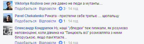 Ведущие шоу на росТВ поразили бессердечием, соцсети в шоке: опубликовано видео (1)