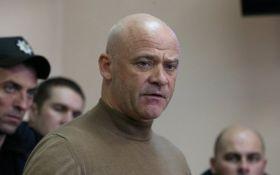 Дело Труханова: Апелляционный суд Киева вынес решение