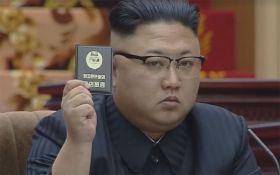 Оце так дисципліна: в мережі посміялися над відео з керівництвом КНДР