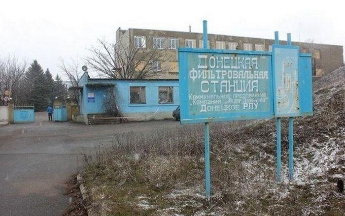 Жебривский: Донецкая фильтровальная станция опять обесточена