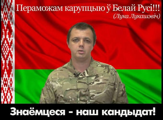 Вилкула официально признали мэром Кривого Рога, соцсети смеются над Семенченко (1)