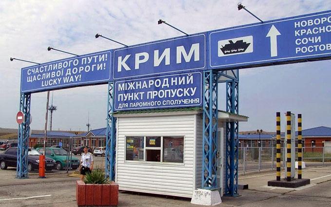 У мережі почали поширювати чутки про наступ в Криму