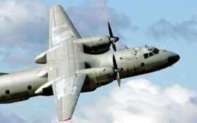 На Кубе исчез с радаров пассажирский самолет: судьба 39 человек неизвестна