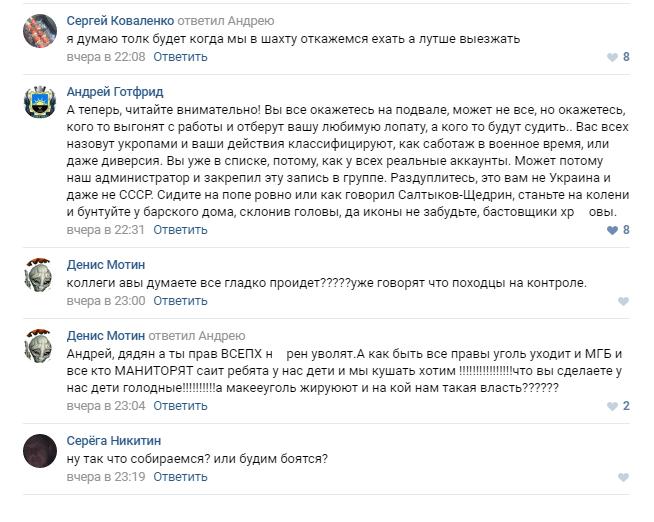 В окупованій Макіївці зірвався протест шахтарів: з'явилися подробиці (1)
