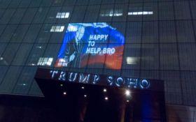"""Держись, братан: """"Путин"""" передал привет Трампу в Нью-Йорке"""