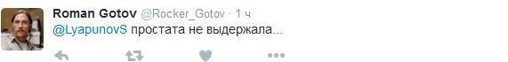 Путінський співак зробив скандальну заяву про Крим: соцмережі вибухнули (13)